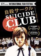 Sitges 2003: Suicide Club